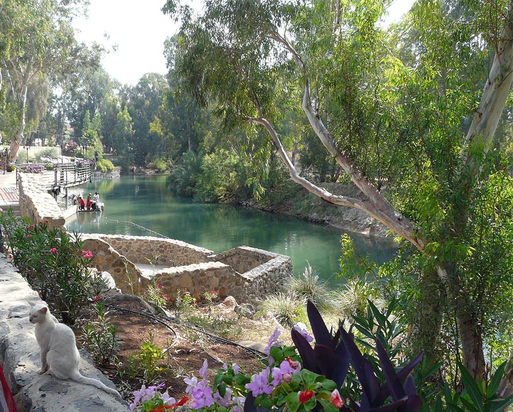 Yardenit where jesus was baptised Yarden river
