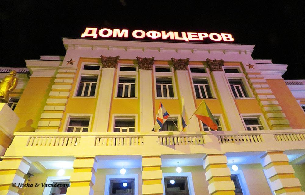 House of Officers chita russia @lemonicks.com