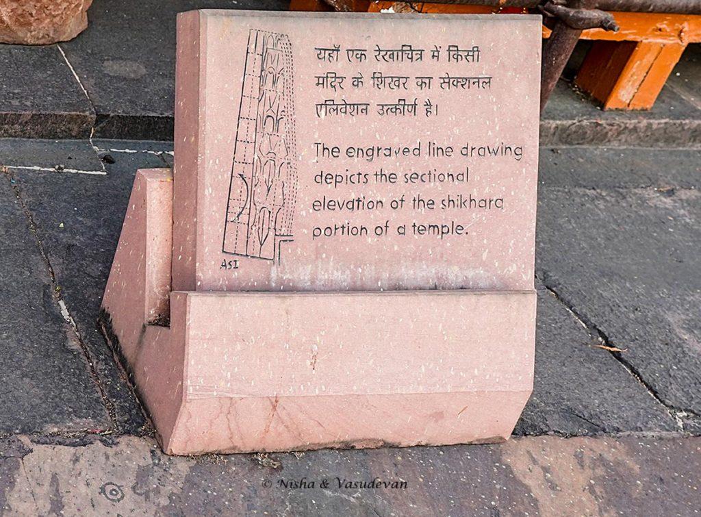 Bhojeshwar Shiva temple in Bhojpur drawings.