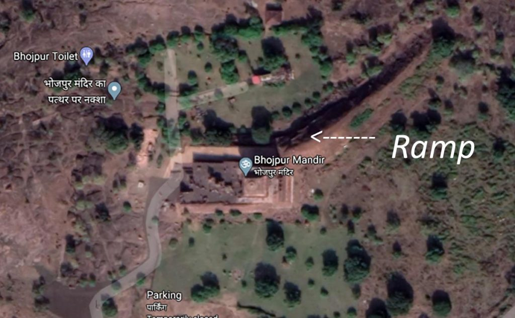 Bhojeshwar remnants of the ramp