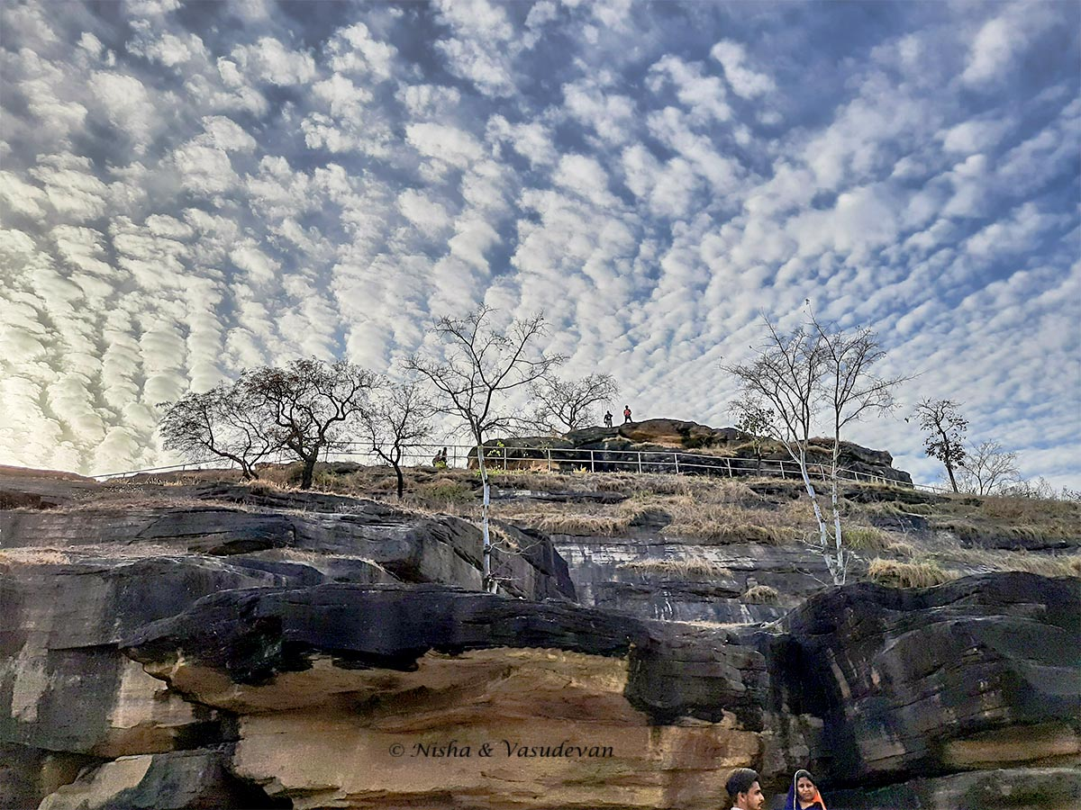 Udayagiri hills
