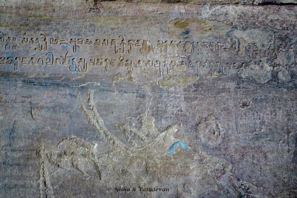 Udayagiri Caves inscriptions chandragupta visit