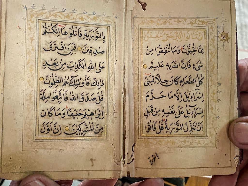 taj ul masjid the biggest mosque in india. Mini Quran purported to be written by Aurangazeb