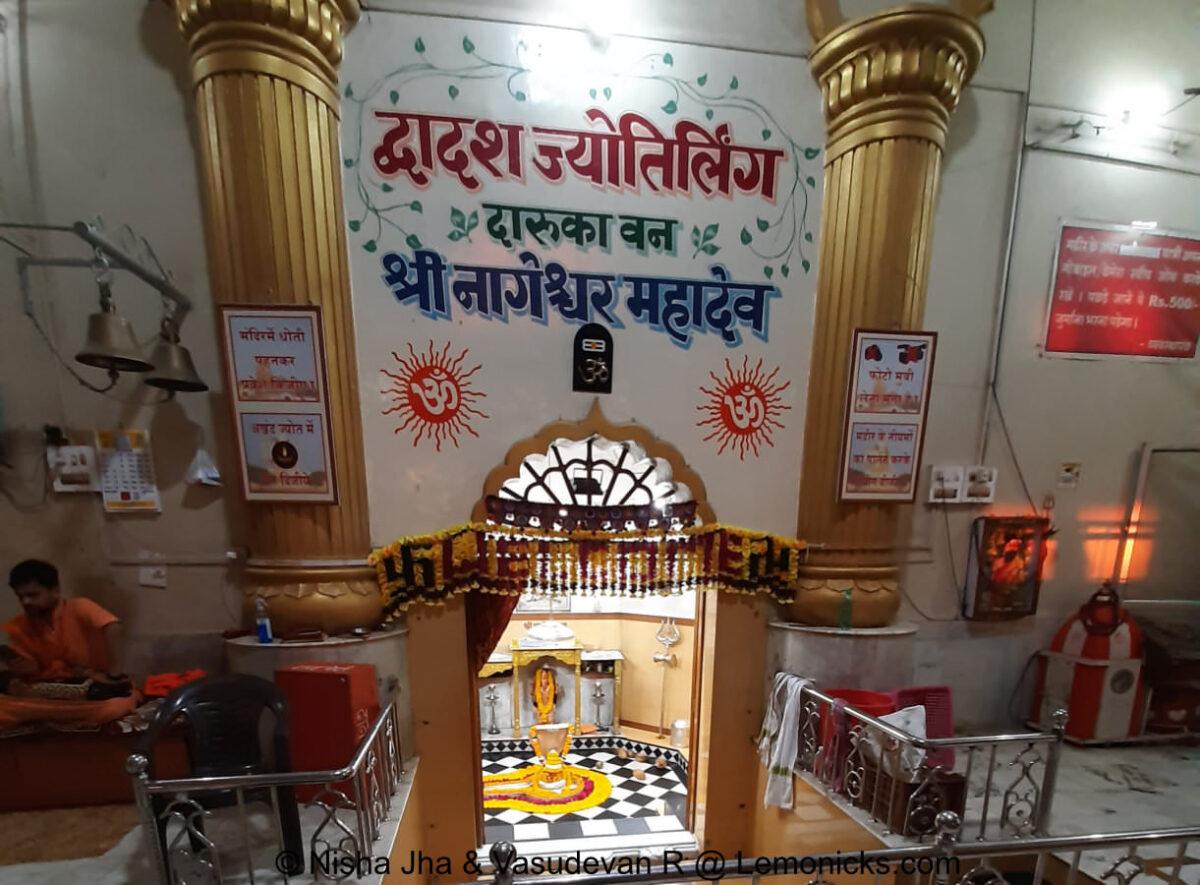 Nageshwar Jyotirlinga Temple, Dwarka @www.lemonicks.com